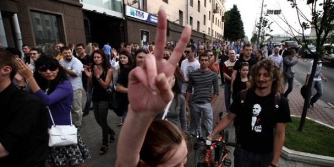 """Wystawa fotograficzna """"Białoruś w obiektywie"""" przed Press Clubem"""