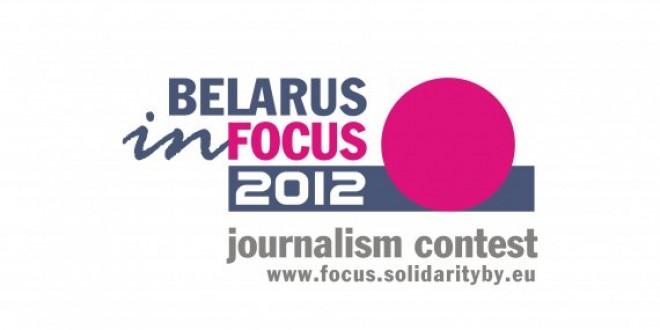 Wyniki Belarus in Focus 2012