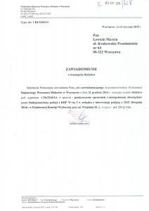 list_prokuratura_1244-14