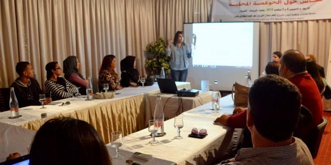 W stronę rzeczywistej samorządności w Tunezji – warsztaty