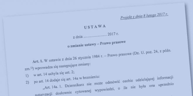 Uwagi Press Clubu do projektu MKiDN zaostrzającego przepisy dotyczące autoryzacji