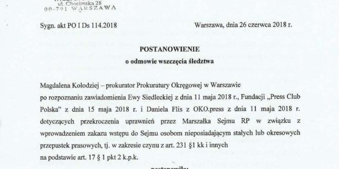 Press Club Polska złożył zażalenie na odmowę wszczęcia śledztwa w sprawie niewydawania dziennikarzom jednorazowych kart wstępu do Sejmu