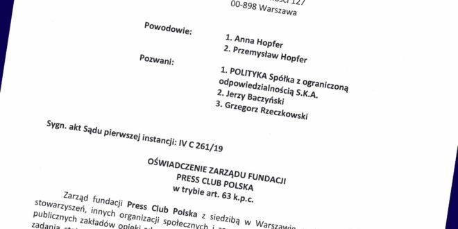 """Wystąpienie Press Club Polska do sądu przeciwko zakazowi publikacji dla tygodnika """"Polityka"""""""